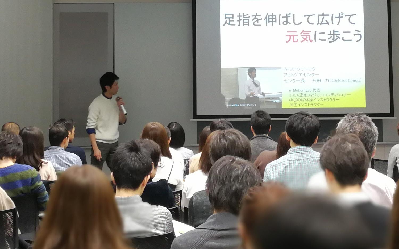 seminar-20170922