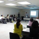 seminar-20180811-advance
