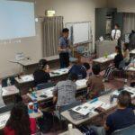 seminar-20200223-advance